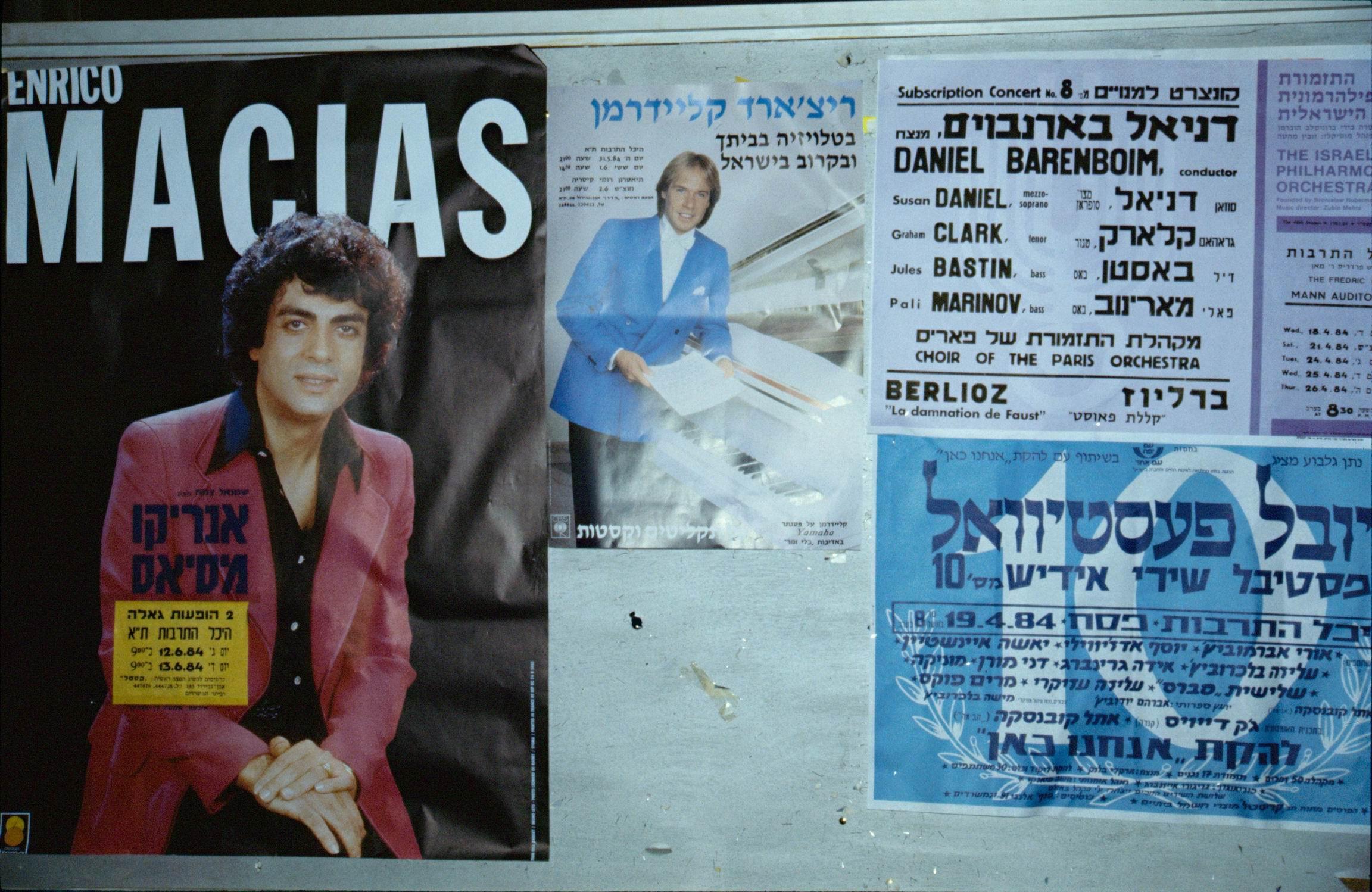 1984_04 (03) TEL-AVIV affiche de notre concert +Enrico Macias et Richard Clayderman !