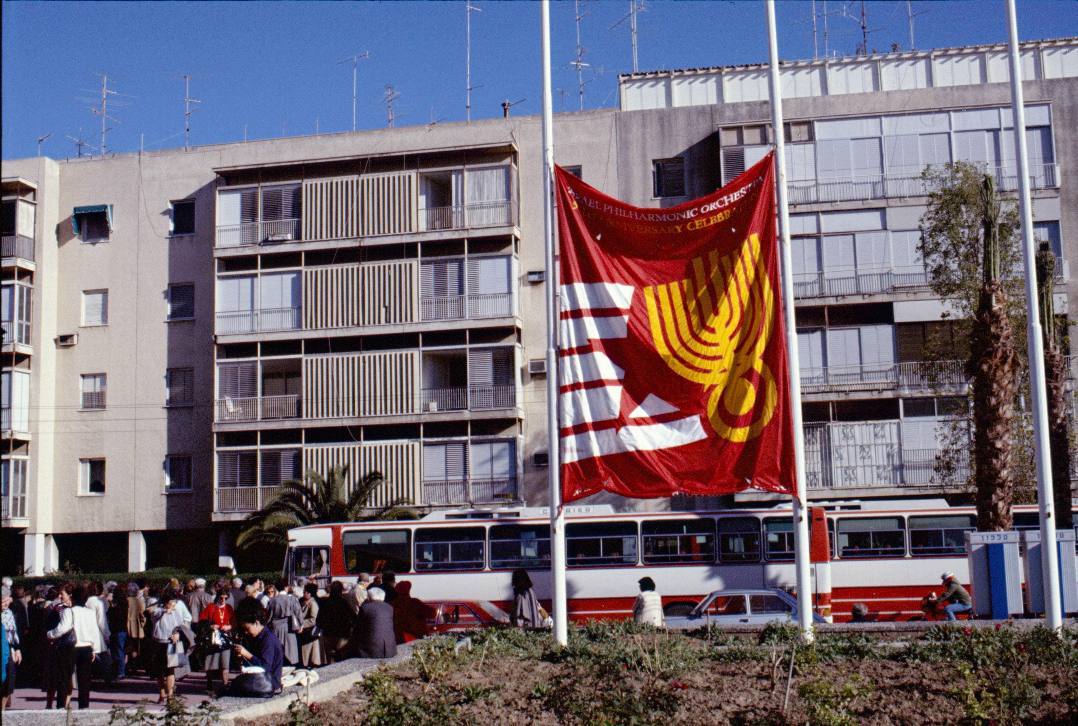 1986_12 (3) TEL-AVIV drapeau du jubilé de l'OP d'Israël
