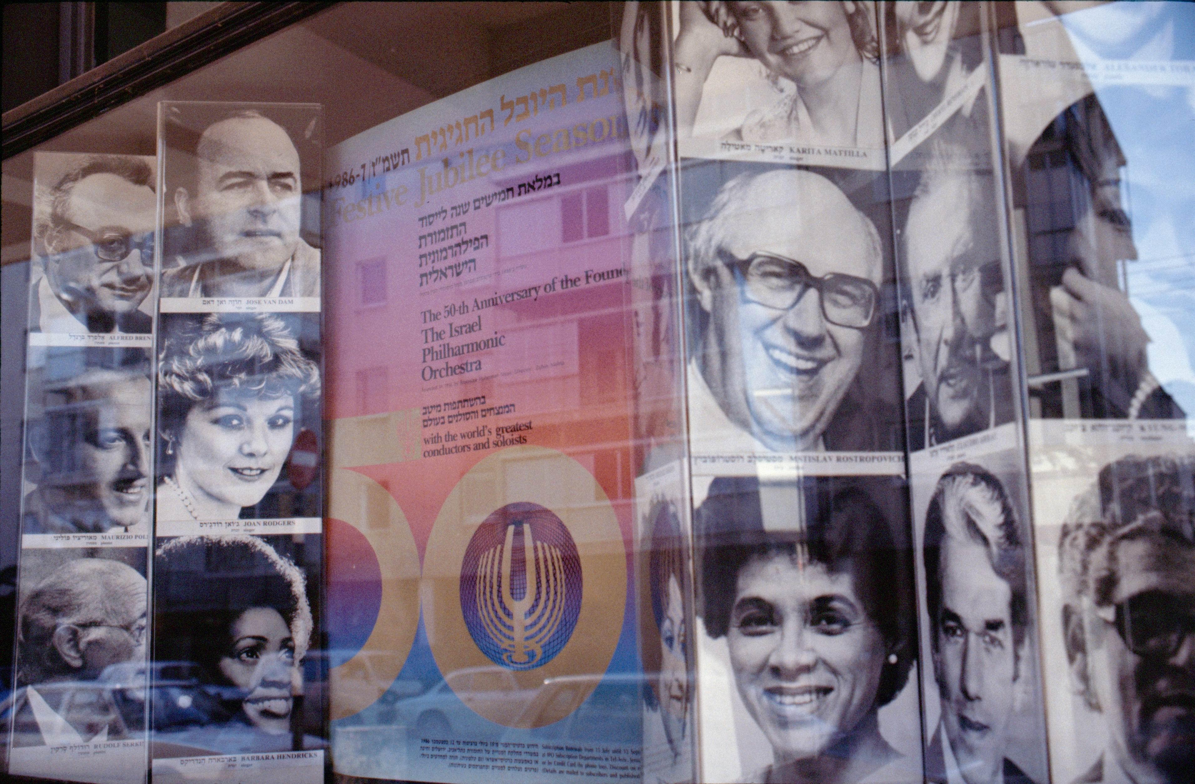 1986_12 (6) TEL-AVIV Affiche